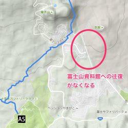 UTMF2016_siryokan-map
