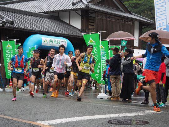 nishimera2016-th_start