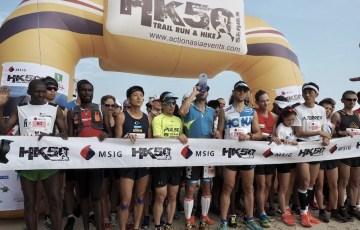 MSIG-Lantau-VK-2016-Start