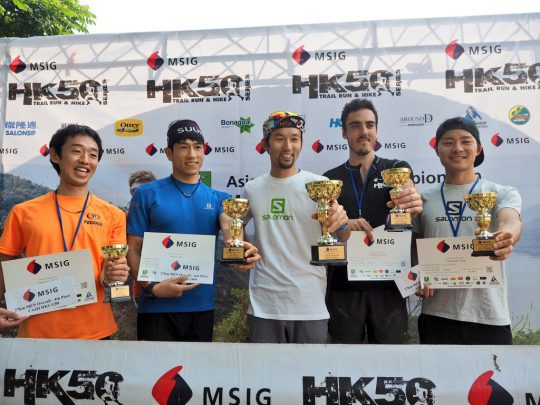 th_msig-lantau-50-2016-27k-men-podium