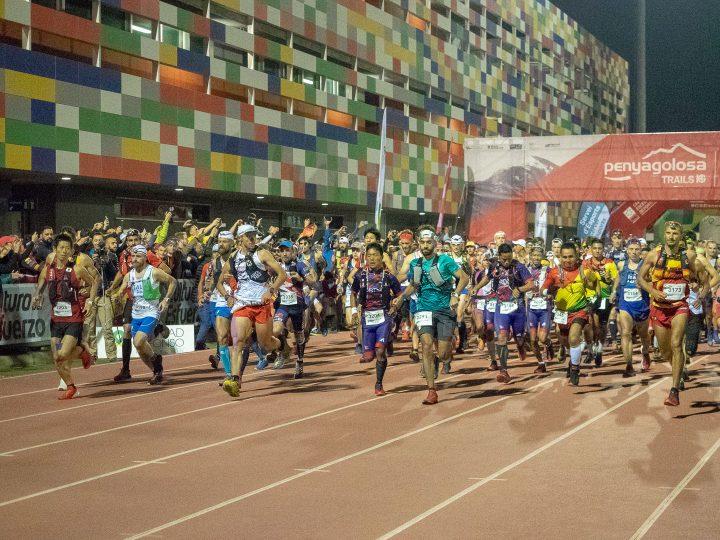 2018年のトレイル世界選手権のスタート。