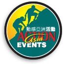 action-asia-events-logo