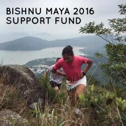 Bishnu-maya-budha-trail-running-support-fund