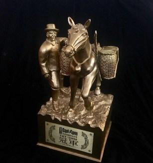 Gaoligong trophy IMG_6001s