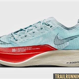 Nike ZoomX Vaporfly Next% 2.3