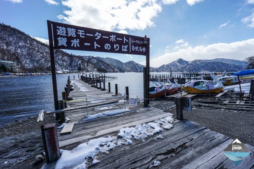 Nikko Lake Chuzenji Japan Tokyo Day Trip