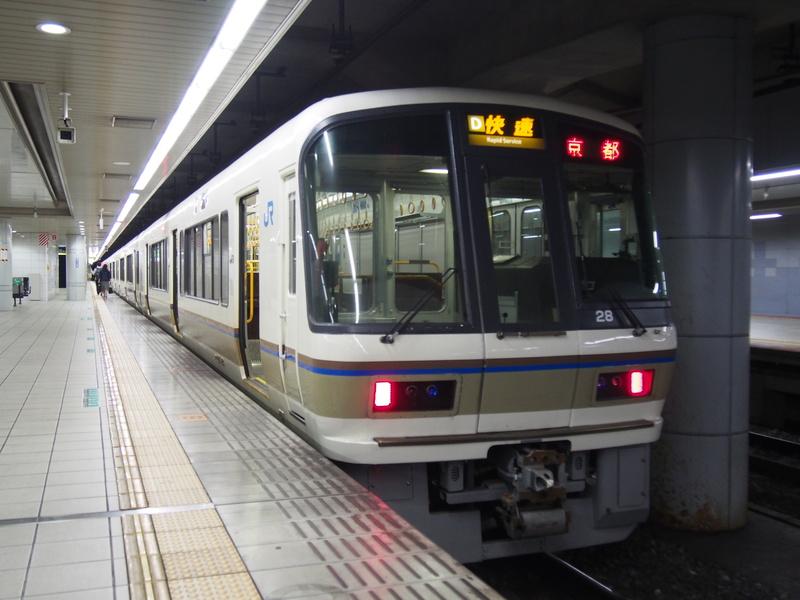 【2020年新設】大阪・難波から京都まで約100分!?JR難波駅発 京都 ...