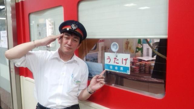 阪堺電気軌道・モ161形電車◆団体臨時列車うたげ号