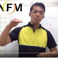 NFMプロジェクト,マーケティング,治療家,トレーナー