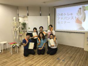 コアコンディショニング,JCCA,大阪,セミナー