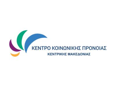 Social Welfare Centre of Central Macedonia Greece logo