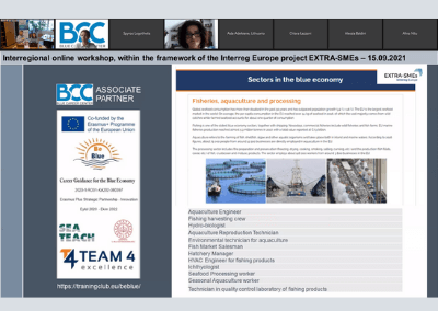 International workshop for blue economy, September 2021