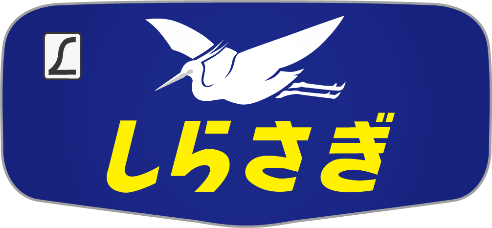 L特急しらさぎ号ヘッドマーク(ボンネット型