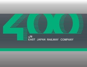 400系ロゴマーク