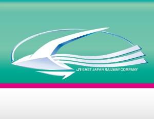 E5系東北新幹線はやぶさ号ロゴマーク
