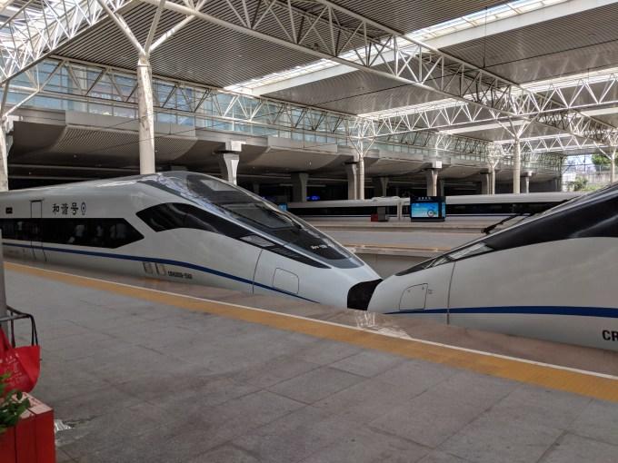 Lhasa Train1.jpg