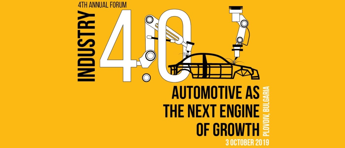 Industry 4.0 event - 2019