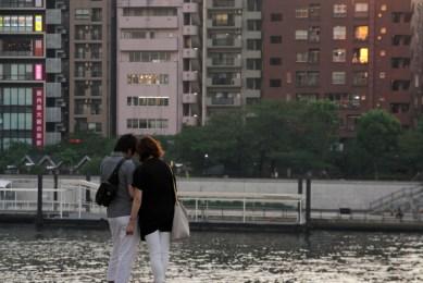 Tokyo romance