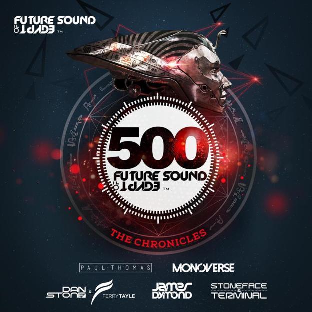 Future Sound of Egypt 500 Compilation