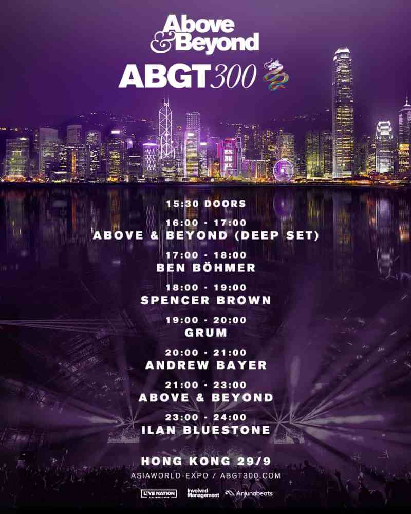 Line Up Group Therapy 300