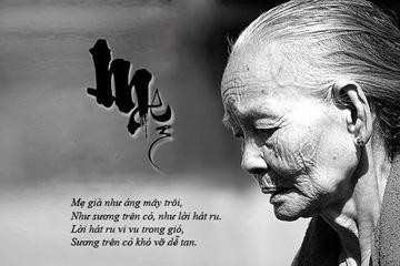 Lời Mẹ Ru