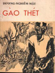 gaothet