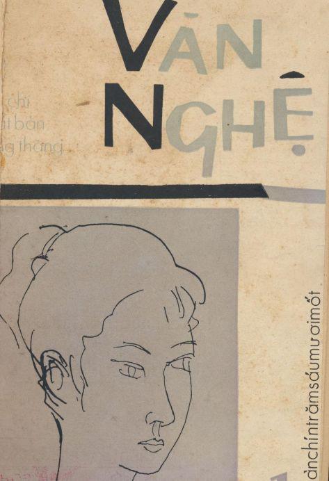 Văn Nghệ số 1 tháng 2-1961