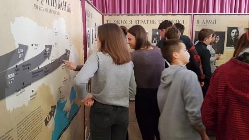 Comprehensive School No. Nizhyn