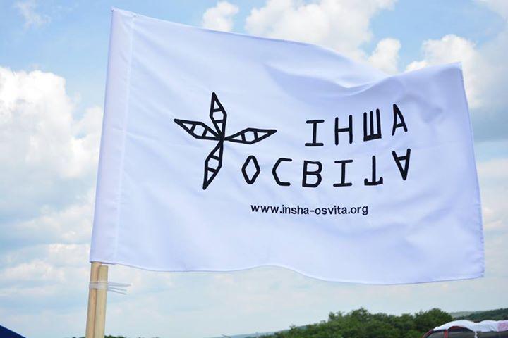 trans-hisotry_insha-osvita-01