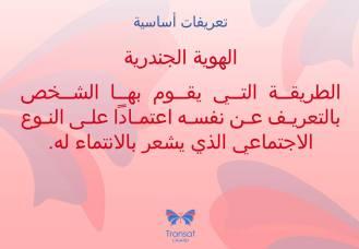 25520190_10159701618600481_1238463064_n
