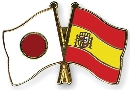 Japan, Spain Agree to Sign New Tax Treaty