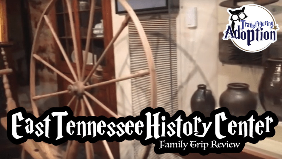 east-tennessee-history-center-knoxville-rectangle