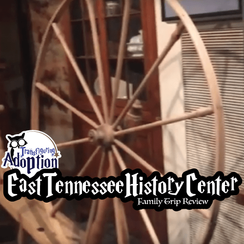 east-tennessee-history-center-knoxville-square