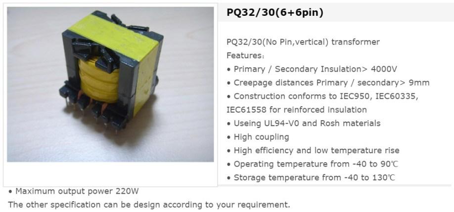 Power Trafo 17