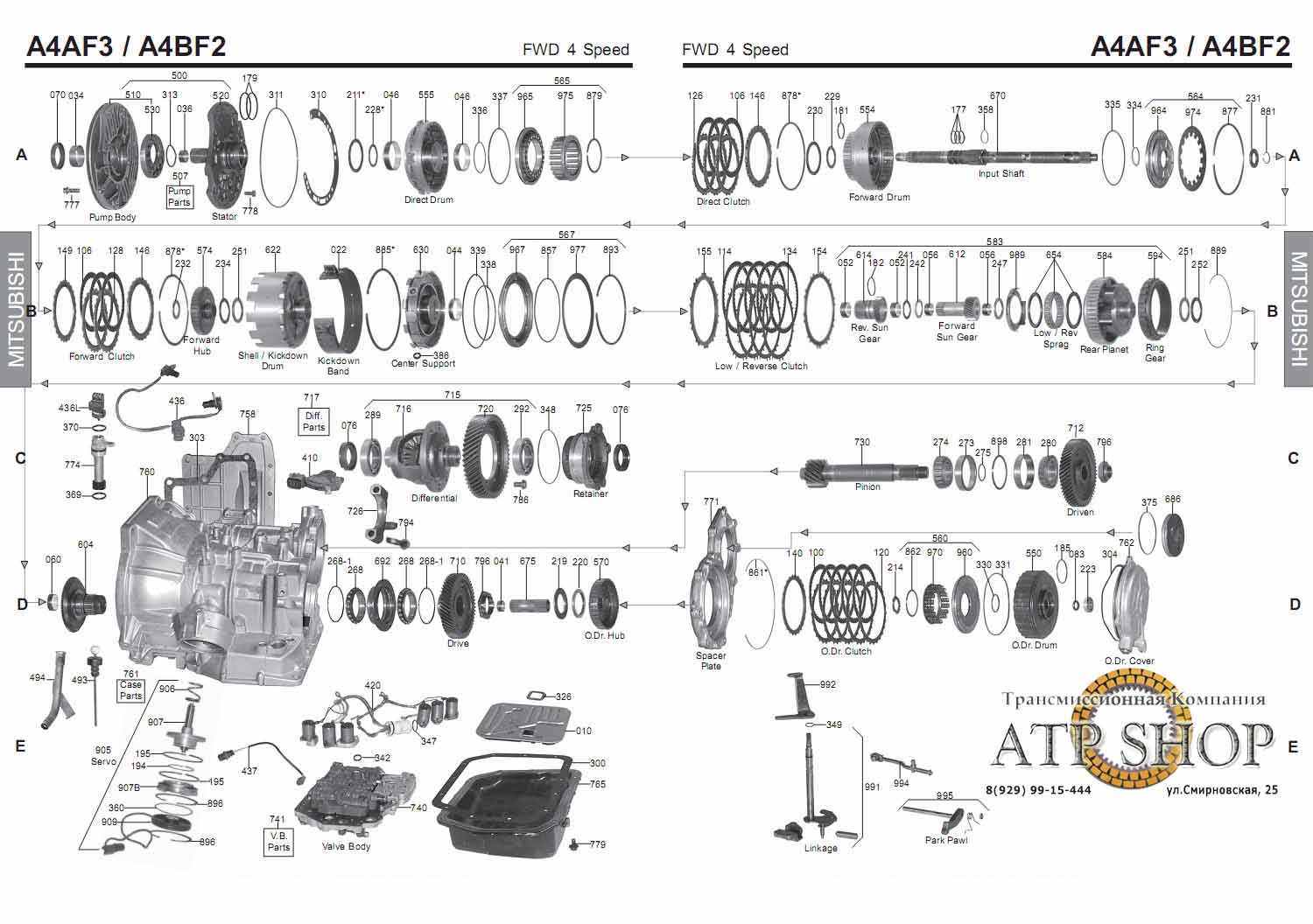 Hyundai Transmission Parts Diagram Hyundai Free