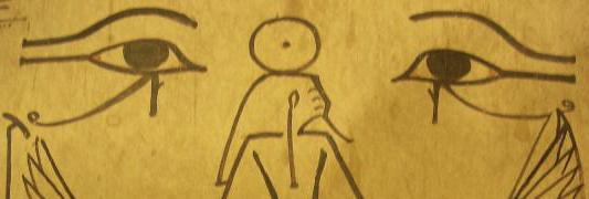 Wadjet-Eye-of-Horus-All-Seeing