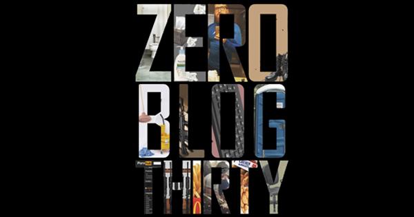 zeroblogthirty logo