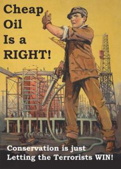 cheap oil poster