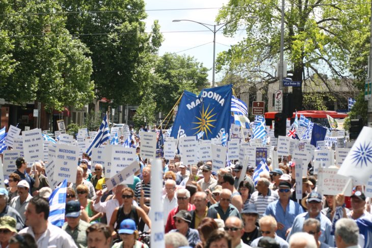 Macedonian_Greek-Australians_rally_in_Melbourne_people_with_flags_and_signs-730x487