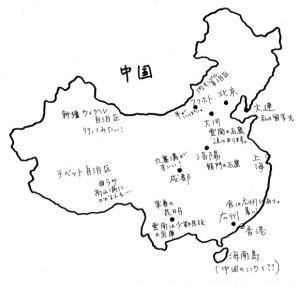 vol1_usami_map