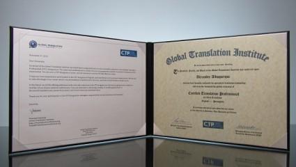 Translator-Certificate