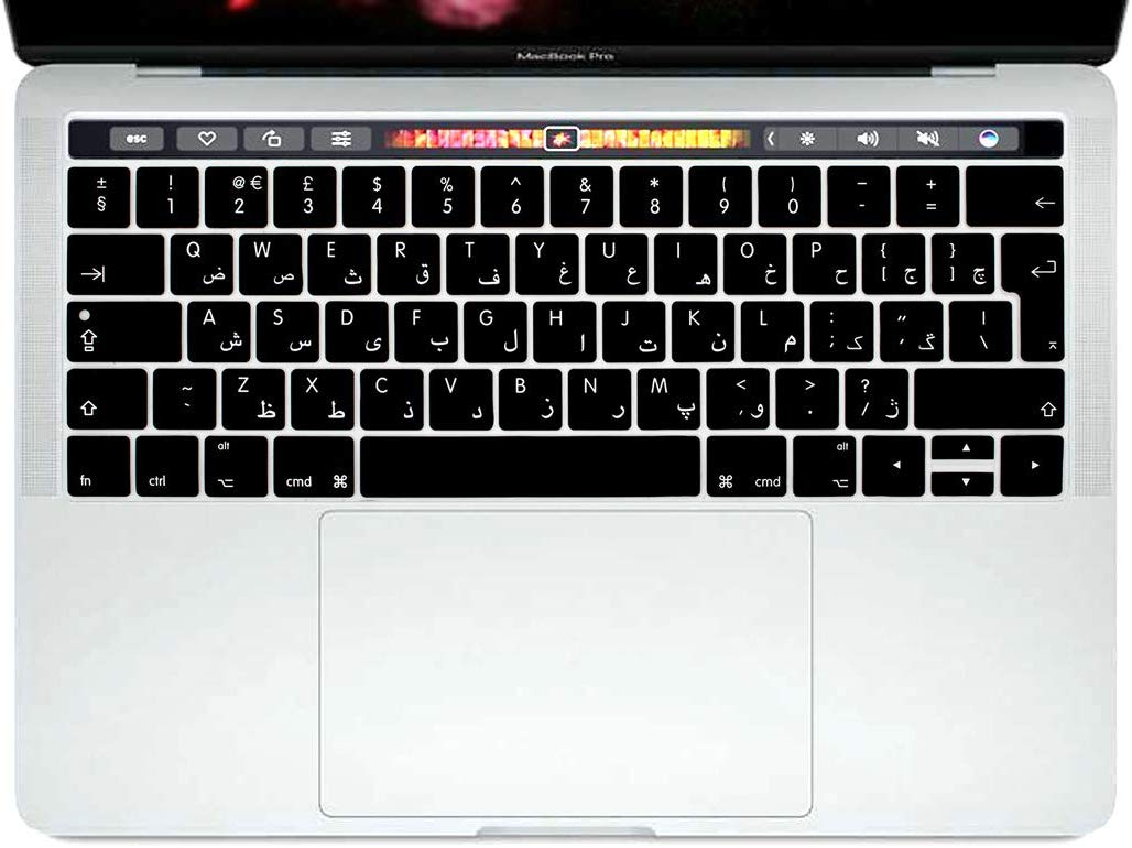 /&Older iMac USA Layout HRH Korean Silicone Keyboard Cover Skin for MacBook Old Air 13,MacBook Pro 13//15//17 -Gold with or w//Out Retina Display, 2015 or Older Version Not for MacBook New 13 Air A1932