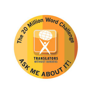 Because translated words make a difference: The 20 Million Word Challenge