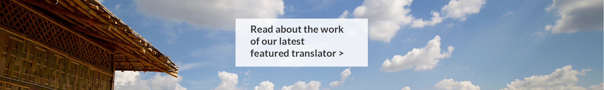 Our featured translator