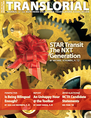 Cover of the December '09 issue