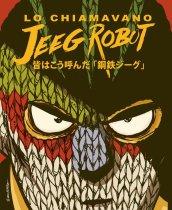 jeegrobot-zerocalcare