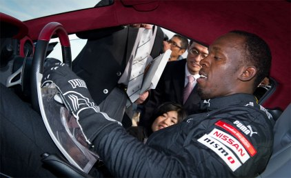 Usain-Bolt-Nissan-GT-R-G4