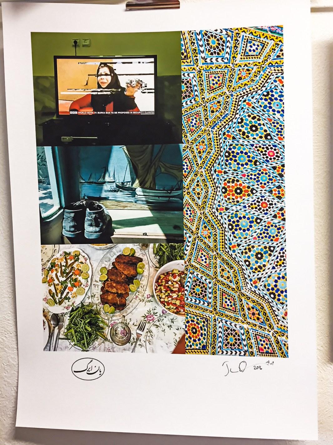 """Iran Collage # 1"""