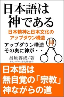 cover350525