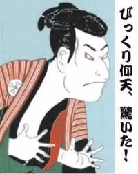 日本語言霊の驚愕の真相が発現した